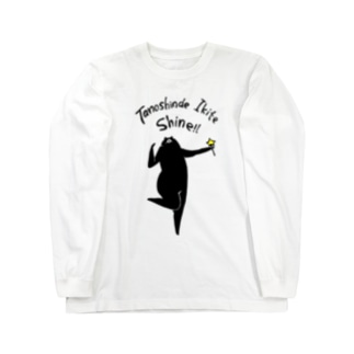 Kuma Sapiens ロングスリーブTシャツ