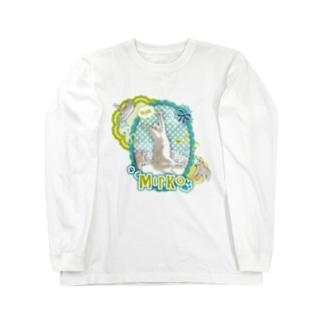 ミルコ(ロングスリーブTシャツ) ロングスリーブTシャツ