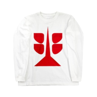 炎のシャツ ロングスリーブTシャツ