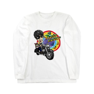 Tsutomuとブルロック(バイク編) ロングスリーブTシャツ
