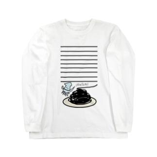 IKASUMI  PASTA🍝 ロングスリーブTシャツ