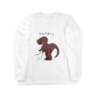 腹ペコ恐竜 ロングスリーブTシャツ