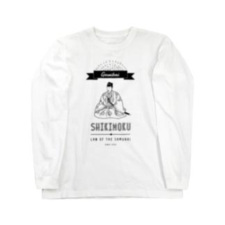 御成敗式目 ロングスリーブTシャツ