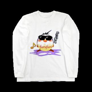 フルフリのフルフリバージョン2ロングスリーブTシャツ