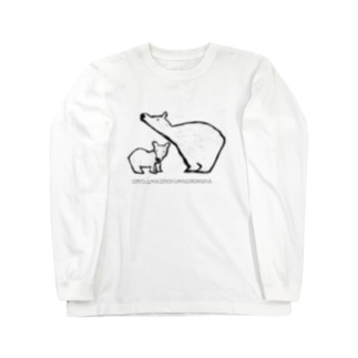 シロクマ親子 ロングスリーブTシャツ