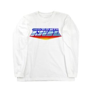 特攻意匠部隊ハンドサム ロングスリーブTシャツ