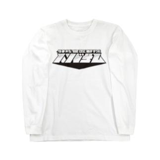 特攻意匠部隊ハンドサム グレイッシュ ロングスリーブTシャツ