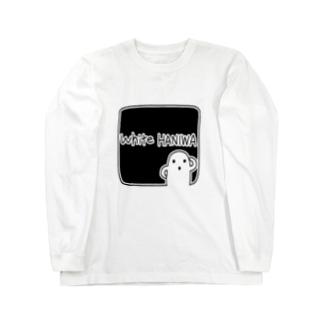 白いハニワ【ゆるロゴ(ブラック)】 ロングスリーブTシャツ