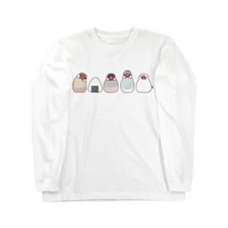 文鳥とおにぎり ロングスリーブTシャツ