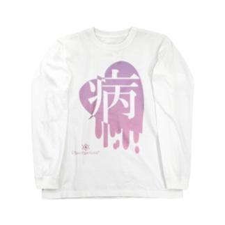 MeltyHeart-病-【グラデ】 ロングスリーブTシャツ