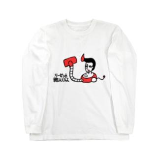 リーゼント燃えてるよ 掃除機赤黒Ver. ロングスリーブTシャツ