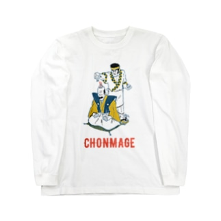 CHONMAGE ロングスリーブTシャツ