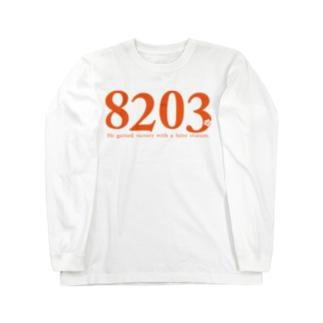 8203 ロングスリーブTシャツ