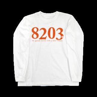 はるはらの8203ロングスリーブTシャツ