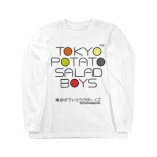 東京ポテトサラダボーイズ・マルチカラー公式 ロングスリーブTシャツ