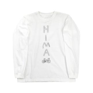 サイクリスト雨の日用HIMAウェア ロングスリーブTシャツ