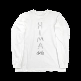 Pちゃんのサイクリスト雨の日用HIMAウェアロングスリーブTシャツ