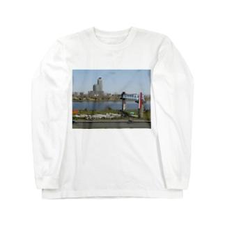 荒川越しに見た川口市の風景 ロングスリーブTシャツ