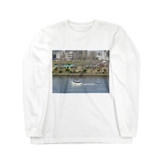 荒川を遡行するレジャーボート ロングスリーブTシャツ