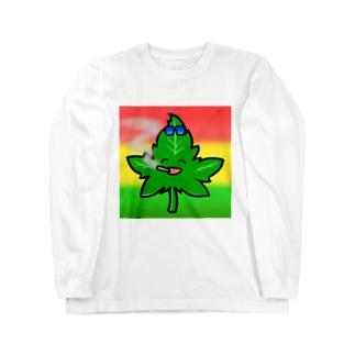学校に着ていこう ロングスリーブTシャツ