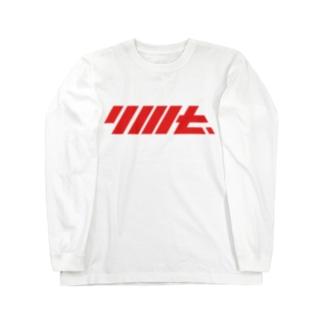 YMT.ロゴT【Red】 ロングスリーブTシャツ