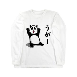 叫ぶパンダ ロングスリーブTシャツ