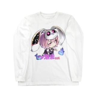 一ノ瀬彩ちびキャラ:LOGO付【ニコイズム様Design】 ロングスリーブTシャツ