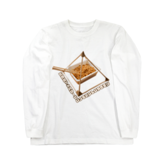 nuwtonのピラミッドパワーでいつもおいしいやきそばロングスリーブTシャツ