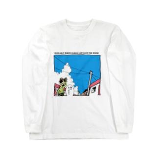 風をあつめよう ロングスリーブTシャツ