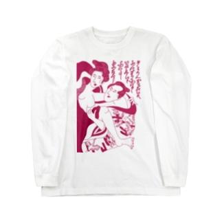 春画 ロングスリーブTシャツ