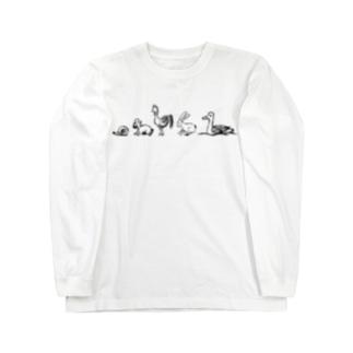 動物たち(よこ) ロングスリーブTシャツ