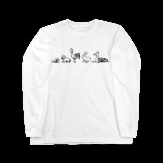 めぐみさらしの動物たち(よこ) ロングスリーブTシャツ
