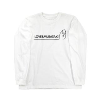 LOVE&MURASAKI ロングスリーブTシャツ