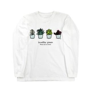 多肉植物 ロングスリーブTシャツ