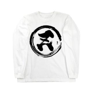 BitzenyロングスリーブTシャツ ロングスリーブTシャツ