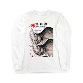 色丹島 カラフトマス(樺太鱒;PINK SALMON)生命たちへ感謝を捧げます。 ロングスリーブTシャツ
