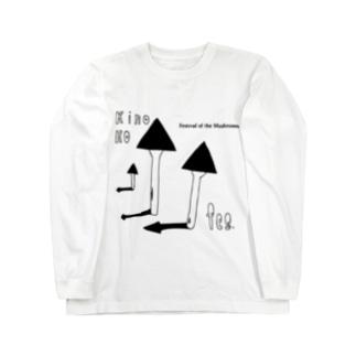 Kinokoきのこフェス ロングスリーブTシャツ
