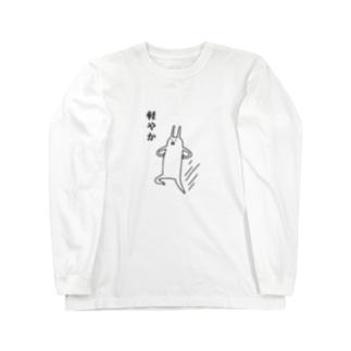 軽やかにウサギ ロングスリーブTシャツ
