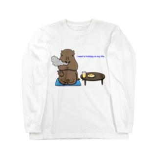 I need a holiday in my life.私は私の人生で休日が必要です。 ロングスリーブTシャツ
