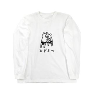 右四つ ロングスリーブTシャツ