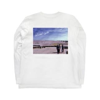 アラビア語でchill outフォト2 Long sleeve T-shirts
