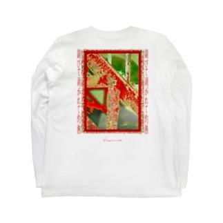 錆びて剥がれて灼熱 ~ レッド&グリーン Long sleeve T-shirts
