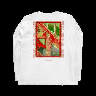 Kazumichi Otsubo's Souvenir departmentの錆びて剥がれて灼熱 ~ レッド&グリーン Long sleeve T-shirtsの裏面