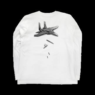 クレイジー闇うさぎSHOPのクレイジー闇うさぎ(Fighter) Long sleeve T-shirtsの裏面
