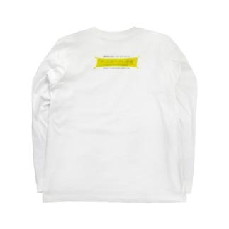 やっとみつけた、弥富 ロゴグッズ Long sleeve T-shirts