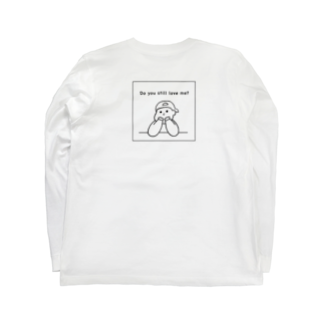 しゅがちゃんのC)Do you still love me? Long sleeve T-shirts