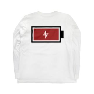 ただいま38%充電中 Long sleeve T-shirts