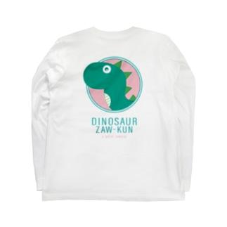 パステルザウくん Long sleeve T-shirts