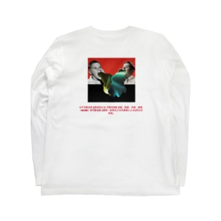 conversation Long sleeve T-shirts