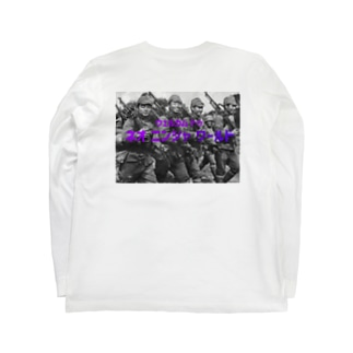 No.62 Long sleeve T-shirts